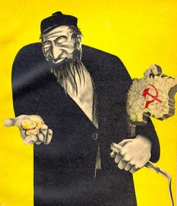 Rusia soviética y judaísmo